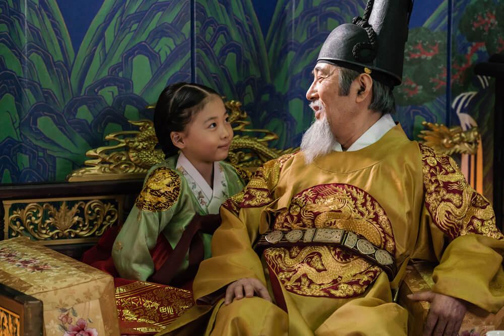 大韓 帝国 最後 の 皇女